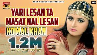 Yari Lesan Tan Masaat Naal    Komal Khan    Latest Song 2017    Latest Punjabi And Saraiki Song 2017