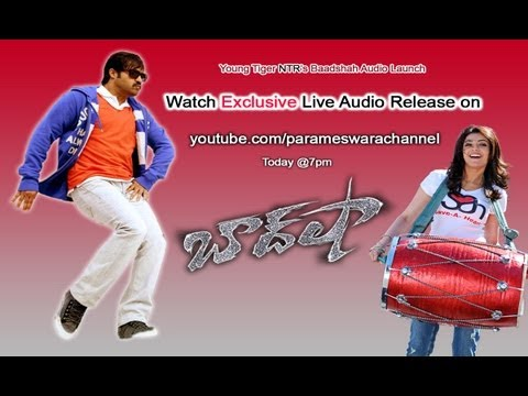 Baadshah Audio Release Function Full Video - NTR, Kajal Aggarwal