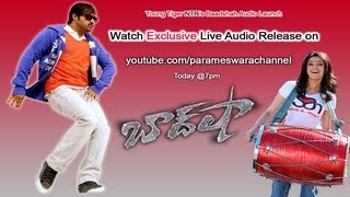 Dammu - Baadshah Audio Release Function Full Video - NTR, Kajal Aggarwal