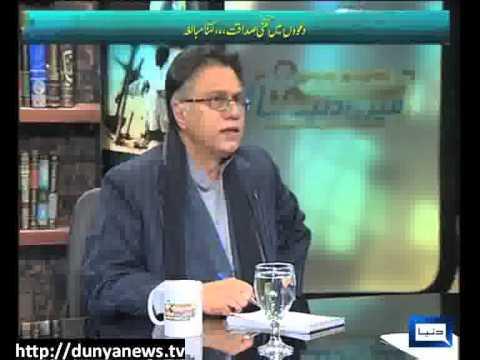 Dunya News - MERI DUNYA WITH HASSAN NISAR - 09-03-2013