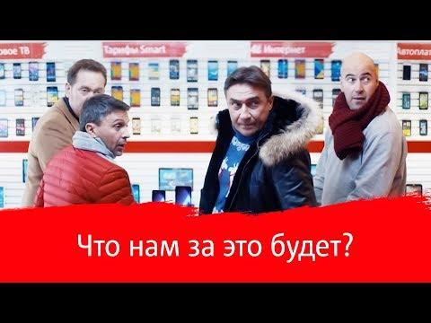 МТС | Samsung | Что нам за это будет?