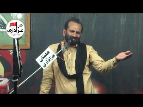 Zakir Syed Zuriat Imran Sherazi | Majlis 19 Shawal 2018 | YadGar Masiab