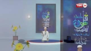 Islamic Song   Prithibi Jokhon Ghor Adhare