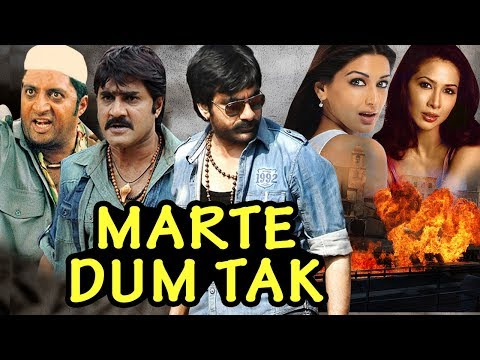Marte Dum Tak (Khadgam) Hindi Dubbed Full Movie   Ravi Teja, Srikanth, Prakash Raj, Sonali Bendre