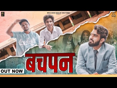 Bachpan (Official Video) - Mohit Sharma | Hallu Ft. Micky Arora & Filmy | New Haryanvi Song 2020