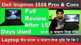 Budget Laptop Under 18K | Dell Inspiron 3550 Review After 15 Days Used|