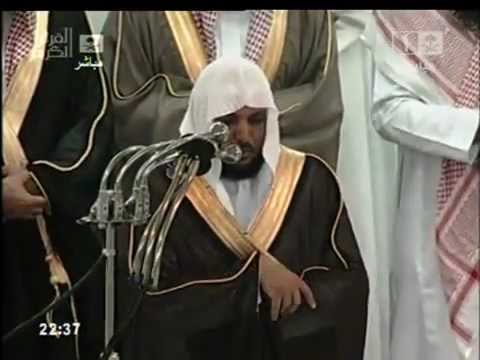 Mecca Quran Recitation By Maher Al Muaiqly | Beautiful With Translation video