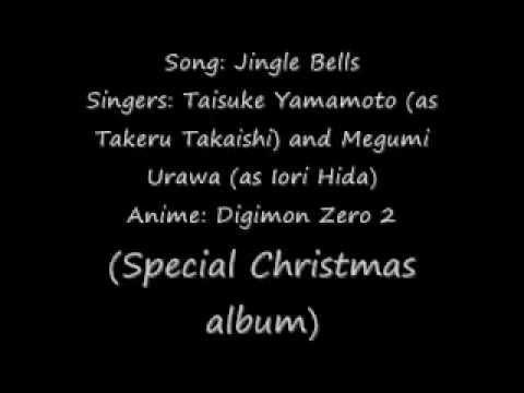 Jingle Bells Japanese version with lyrics and translation (only english)