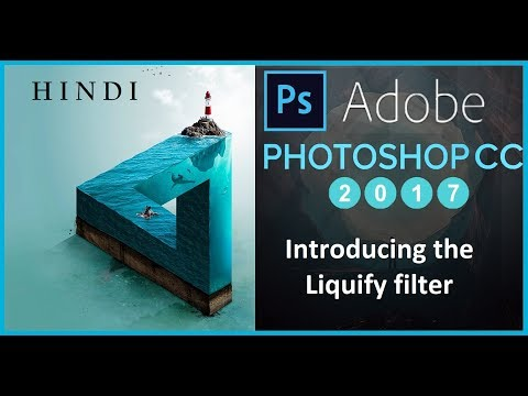 Photoshop CC 2017 Tutorials #54 Introducing the Liquify filter