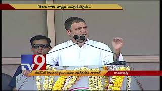 Rahul Gandhi criticises KCR over poll promises