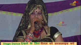 Amlido Marwadi Song 2018 || Sapna Choudhary Dance || Rajasthani Song Amlido || अमलीडो