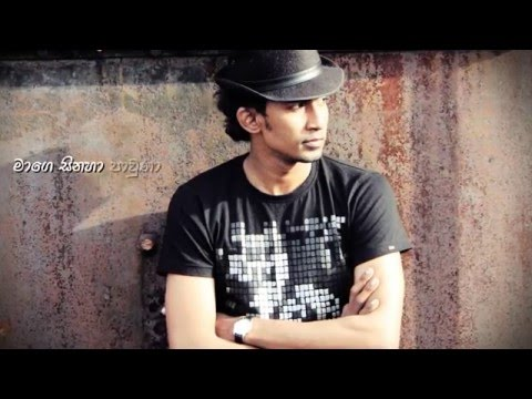 Title - Mage hithe Artist-Shehan Kaushalya Music-Amusync Entertainment ...