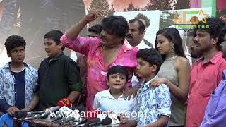 Kadamaan Paarai Movie First Look and Teaser Launch
