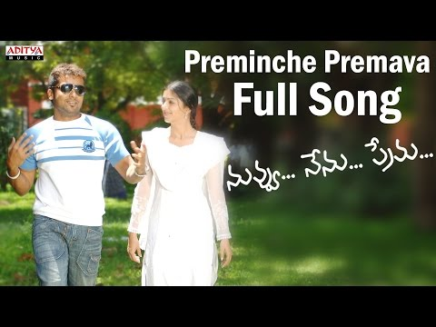Preminche Premava Full Song II Nuvvu Nenu Prema Movie II Surya...