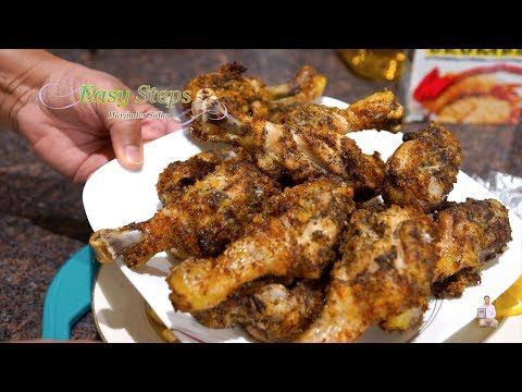 How to Cook Oven Roasted Black Pepper Chicken Drumsticks, Juicy, Tender, and Moist Chicken Recipe