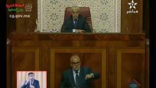 الجلسة الشهرية للسياسة العامة : الثلاثاء 11 نونبر 2014 - الجزء 2