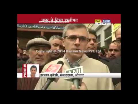 Omar Abdullah resigns as chief minister of Jammu and Kashmir
