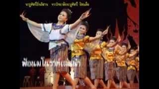 Download Lagu Lagu Tradisi Kebudayaan Thai (Nora Turun Mandi ) Gratis STAFABAND