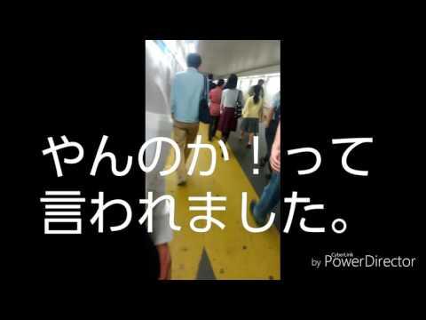 【動画】YouTuber「エスカレーターは歩かないのが正しい使い方なんだから堂々とど真ん中に立つで」