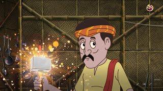 तीन जादुई वरदान - Hindi Kahaniya for Kids | Stories for Kids | Baccho ki kahaniya