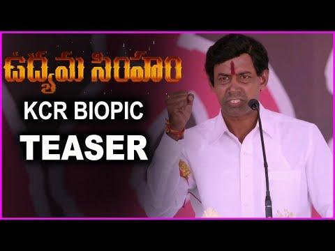 Udyama Simham Teaser | KCR Biopic | Natarajan | New Telugu Movie 2018
