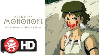 Princess Mononoke 20th Anniversary Limited Edition - Official Trailer