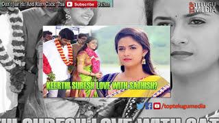 Keerthi Suresh Secret Marriage | 2016 Latest Telugu Movie News | Top Telugu Media