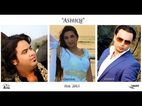 Qais Ulfat - Shekeb Osmani - Ghezaal Ashiqi New Music Video...