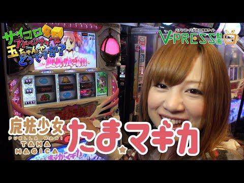 #2 魔法少女まどか マギカ 前編