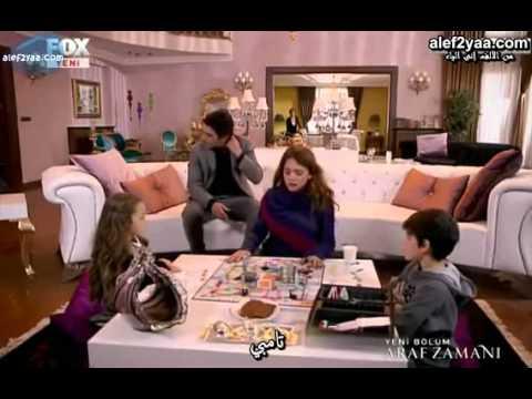 دوام العذاب (التسوية) الحلقه 2 الجزء 6 مترجم araf zamani