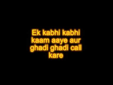 Har Ek Friend Zaroori Hota Hai (Lyrics) +(mp3 downlad link)...