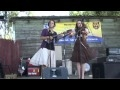 Northern Colorado Bluegrass Festival - Hartmans