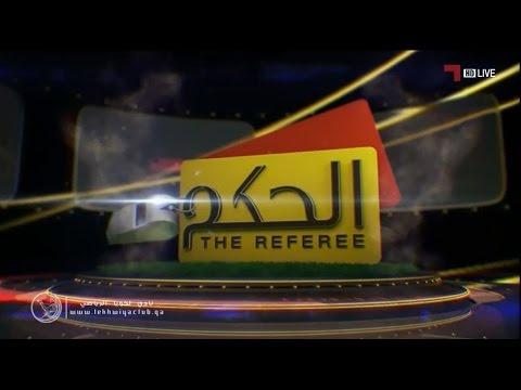 برنامج الحكم _ لخويا 1-1 أم صلال QSL 2014/2015