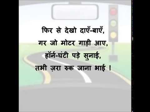 Hindi Songs Of Traffic Signal Free Download
