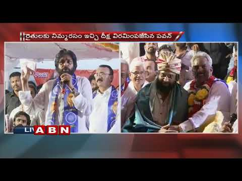 Uddandarayunipalem Farmers Protest Ends | Pawan Kalyan Gives Lemon Water To Farmers