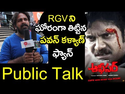 Officer Telugu Movie Public Talk | Public Response on Officer Movie | Nagarjuna | RGV #9RosesMedia