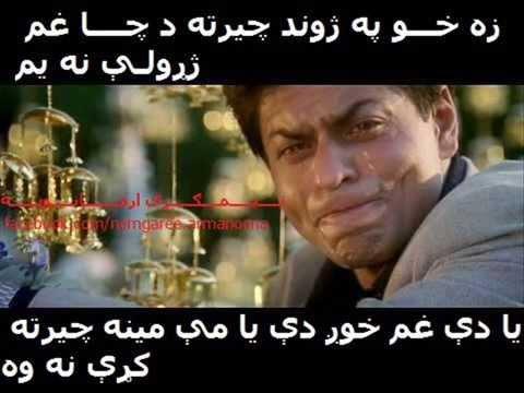 jaane kahan gaye woh din) Hindi very sad song
