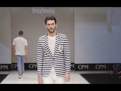 ELENA BREZHNEVA Spring Summer 2017   CPM Moscow by Fashion Channel