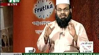 """ফরয সালাতের পর একত্রে হাত তুলে মুনাজাত কি জায়েজ? """"ডঃ মোহাম্মাদ সাইফুল্লাহ"""""""