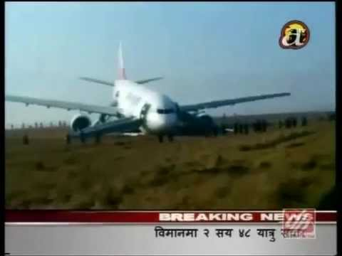 Accident of Turkish Airlines Flight No.TK726 while landing at Kathmandu.