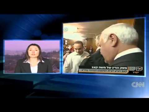 Israeli President Moshe Katsav found guilty of Rape