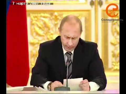 Путин. Итоги. I - Преступное бездействие.flv