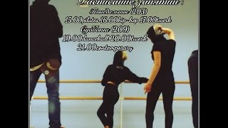 New Dance Show by Black Ice / Choreo by Pranka/Ekaterina Klimova