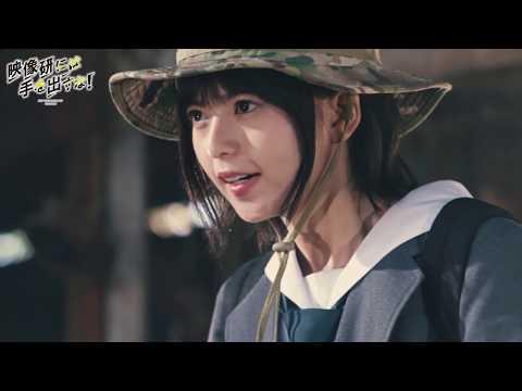 【動画】飛鳥ちゃん可愛いwVFXめちゃくちゃ凄いな!!【映像研】