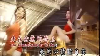 [Queen 李羚] 下定决心忘记你 -- 别让我心碎 (Official MV)