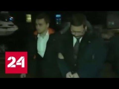СМИ Украины опубликовали видео задержания шпиона из РФ Ежова - Россия 24