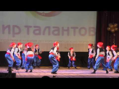 Группа Карамель - танец пираты