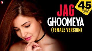 Jag Ghoomeya Song - Female Version | Sultan | Neha Bhasin | Salman Khan | Anushka Sharma