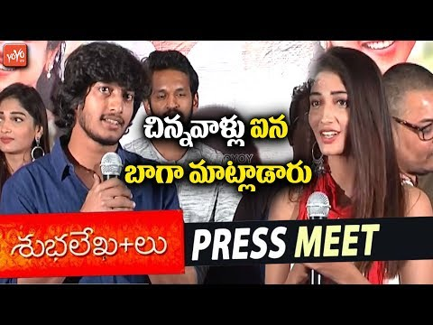 Shubhalekhalu Movie Press Meet | Sreenivasa sayee, Priya Vadlamani | Tollywood | YOYO TV Channel