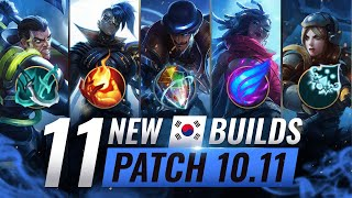 11 NEW BROKEN Korean Builds YOU SHOULD ABUSE in Patch 10.11 - League of Legends Season 10